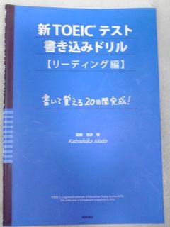 20101011.JPG