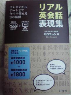 20101016-2.JPG